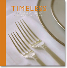 Abramson Center for Jewish Life Timeless Cookbook